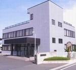 バンドープラスチック工業株式会社事務所