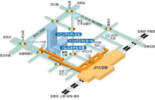 大宮事務所アクセスマップ